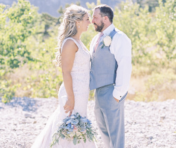 Janelle & Nate | Married
